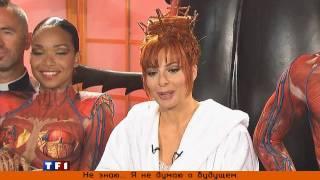 Mylene Farmer интервью 12 сентября 2009