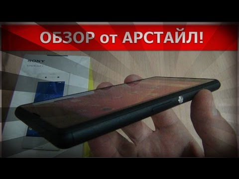 Sony Xperia E3 (D2203) с 4G. Плюсы и минусы объективно! / Арстайл /