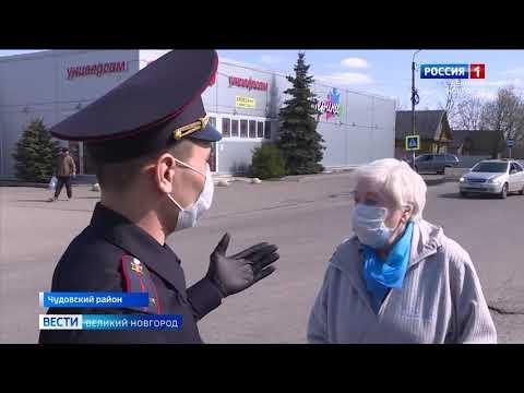 ГТРК СЛАВИЯ Короновирус Чудово закрытие дорог 01 05 20