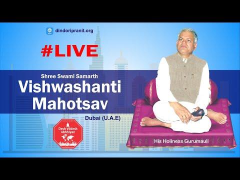 Vishwashanti Mahotsava  Sanskritik  Karykram