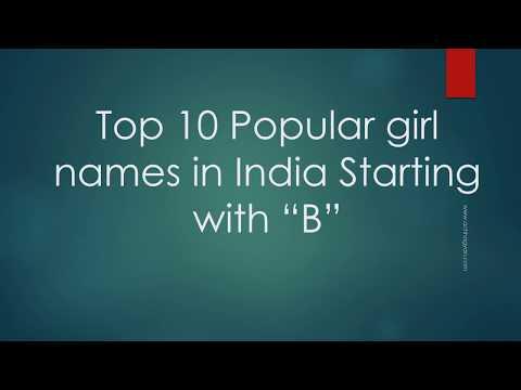 Indian Baby Girl Names Starting With B हिन्दू बेबी गर्ल नेम्स