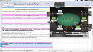 Как играть в покер против фишей 5  (против фишей маньяков)(, 2016-09-23T11:00:59.000Z)