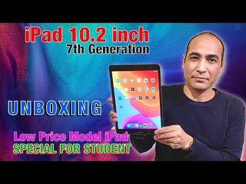 """ipad-10.2""""-unboxing-spec-price-in-nepali-नेपाली-भाषामा-आईप्याड-१०.२""""-बारे-जानकारी"""