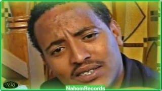 Ethiopian Music - Efrem Adal - Min Ladrigat(Official Music Video)
