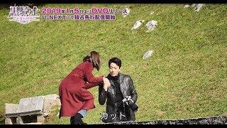 約束のない恋 第51話