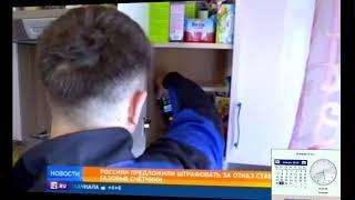 Россиян предложили штрафовать за отказ установки газовых счётчиков 2019 янв 29