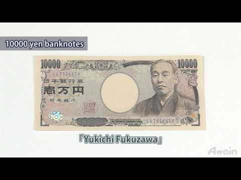Japanese Currency✈Travelers Guide✪How to Japan TV