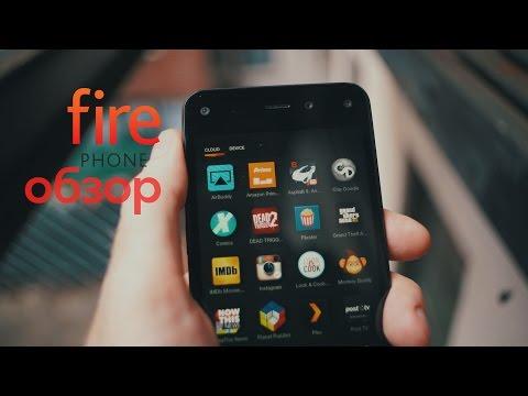Amazon Fire phone первый 3D телефон, полный обзор!