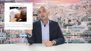 الحلقة السادسة  - عشر بعنوان غاز اسرائيل