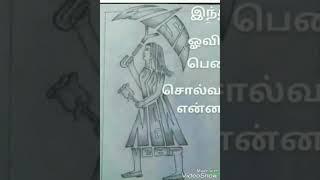 macha mana maduraikku poravare mp3 full song download