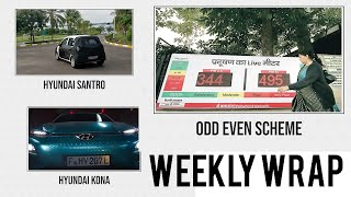 Weekly Wrap: 2018 Hyundai Santro bookings| Odd-Even Scheme| Jeep Compass Limited Plus