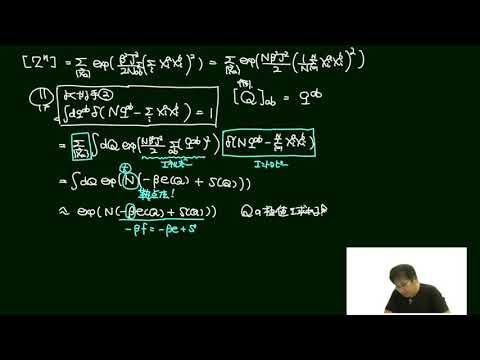 エントロピー 計算