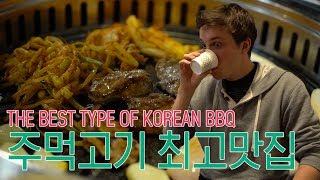 The Best Type of Korean BBQ   NyamNyeo + Cheongju's Best Food   South Korea Food & Travel Guide