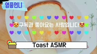Phillips Toaster Unboxing| 필립스…