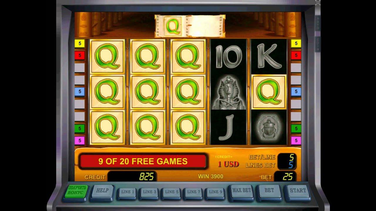 Игры онлайн бесплатно азартные играть