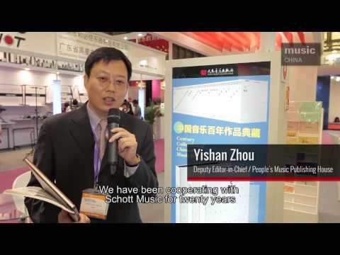 SCHOTT & Peoples Music Publishing House  (music china 2014)