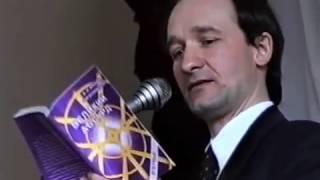 "Анатолий Аринин - ""Я бродяга, метущий скиталец..."" 1999 г."