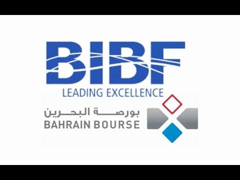 The BIBF & Bahrain Bourse - Trading & Financial Market Analysis Course