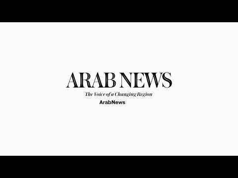 Arab News - The Voice of a Changing Region
