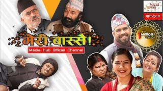 Meri Bassai, Episode-587, 29-January-2019, By Media Hub Official Channel