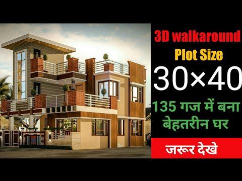 30x40 house plan,1200 sqft,house designs, duplex house,2bhk