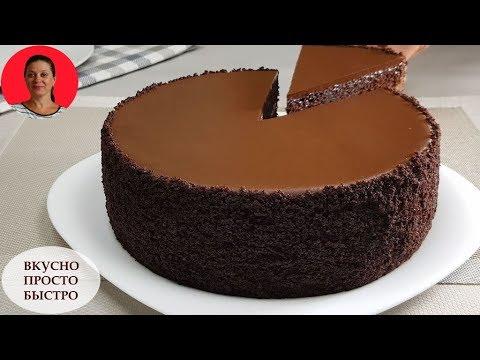 Любимый Торт ШОКОЛАДНЫЙ БАРХАТ ✧ Невероятно просто и легко готовится