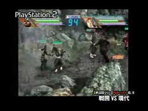 Simple 2000 Series Ultimate vol  16: Sengoku vs  Gendai