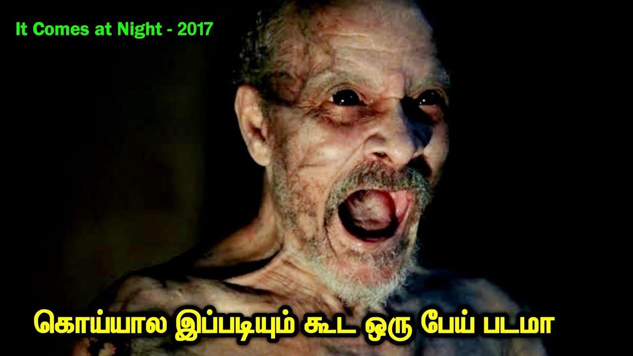Download படம் சும்மா தாறுமாறு | Tamil Voice Over | Tamil Dubbed | Tamilan | THT |