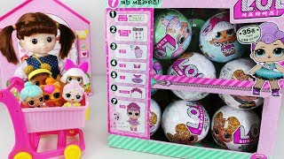 LOL Surprise doll shop and baby doll house toys play LOL 서프라이즈 인형 가게와 아기인형 하우스 장난감놀이 - 토이몽