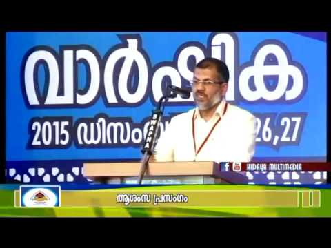 A.A.C Valavannur | Education Conference | Greeting Speech | Dr. K.T Muhammad Basheer