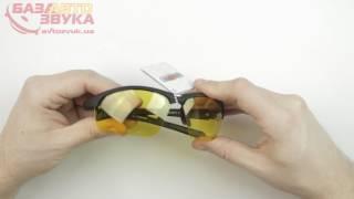 Очки для водителей Road & Sport RS797Y желтые 245024