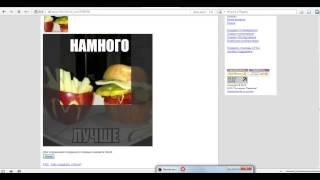 Заработок в интернете играючи с ZARABOTAJ-Online.com