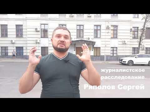 Невидимые Чёрные Лесорубы Харьковской области. - YouTube