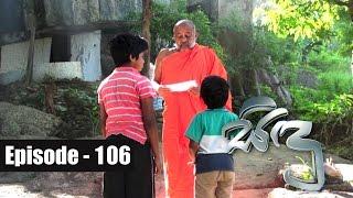 Sidu | Episode 106 02nd January 2017 Thumbnail