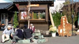 河口湖町に綾小路きみまろが寄贈した、黄金の七福神、 なでしこジャパン...