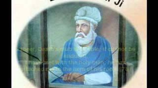 salok kabeer sahib ji,part 1 ( same voice which u all loved but in kabeer ji salok)