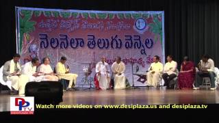 Part 2 : Garikipati Narasimha Rao Gari performing Ashtavadhanam