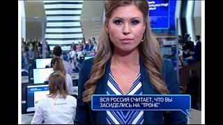 Прикольные СМС Путину в прямом эфире. Прямая линия с Путиным В.В. 15 06 2017