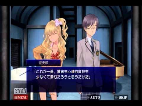 男女10人殺人物語】 トガビトノ...