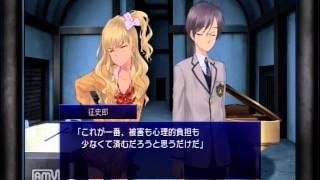 トガビトノセンリツ 実況play vol.10
