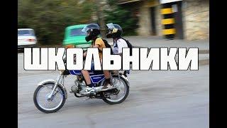 Топ погонь ДПС за МОТОЦИКЛАМИ4 ЧАСТЬ