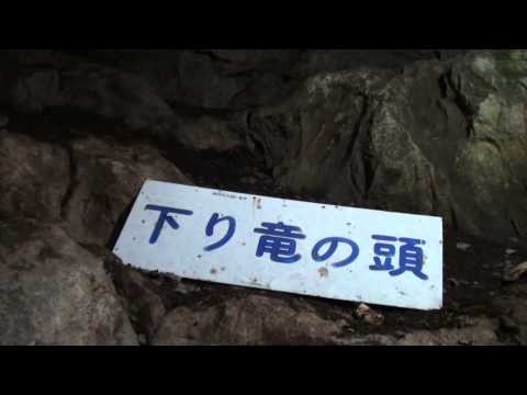 Hashidate stalactite cave, chichibu city saitama pref,japan