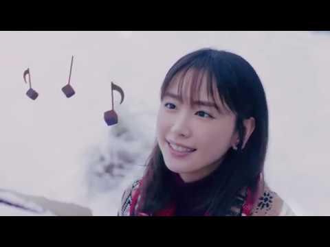 新垣結衣の歌声!「雪原のピアノ篇」(30秒ver )