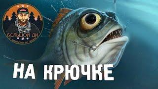 Рыбалка на Михайловском \ ШЫМКЕНТ