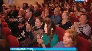 """Молодые поэты России, ЛНР и Беларуси встретились на """"Берегах дружбы"""""""