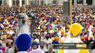 Ese karke tere naal sadi bandi nai sarkare ni -ft: Aman Sandhu