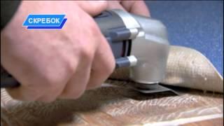 Универсальный электроинструмент Реноватор -- выполняет все типы ремонтных работ!(Реноватор Стандарт Мульти Тул -- универсальный домашний электроинструмент для ремонта и реконструкции,..., 2013-07-29T11:50:16.000Z)