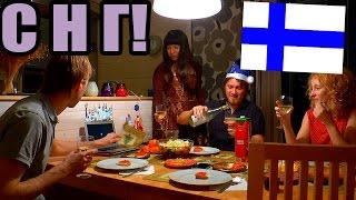 видео Новый год в Финляндии | Куда поехать на Новый Год