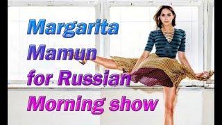 Margarita Mamun for the Russian Morning Show / English subs / Маргарита Мамун для утреннего шоу