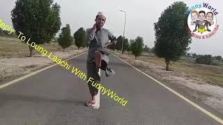 Long lachi 2 MP3 song